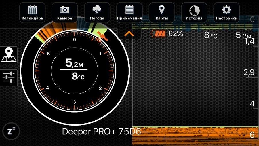 Обзор Deeper Pro Plus